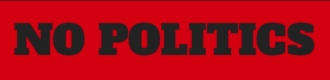 Без Политики